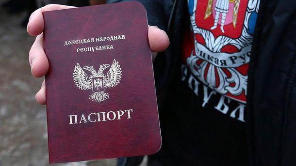 Теперь такие документы являются действительными на территории РФ