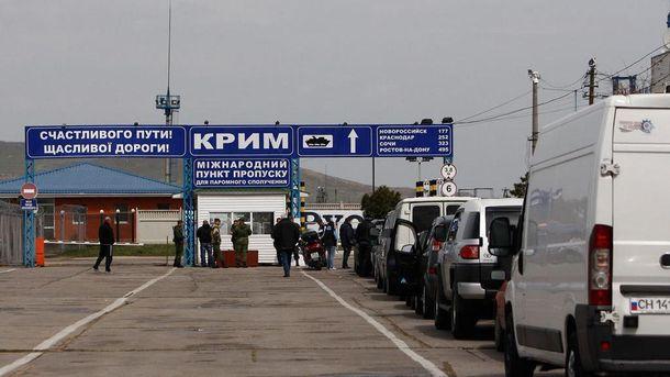 Переправа в Крыму