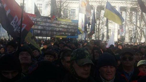 Митинг возле Администрации Президента