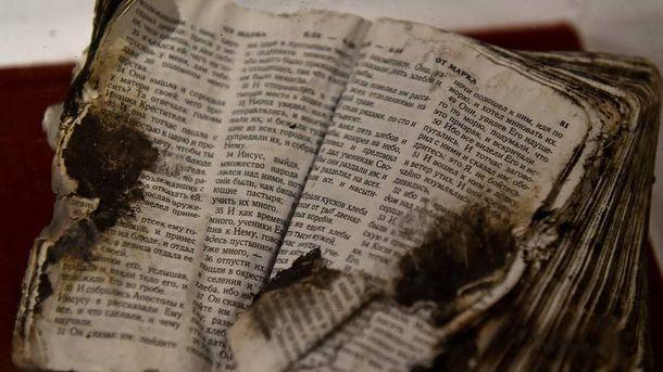 Євангелія загиблого бійця