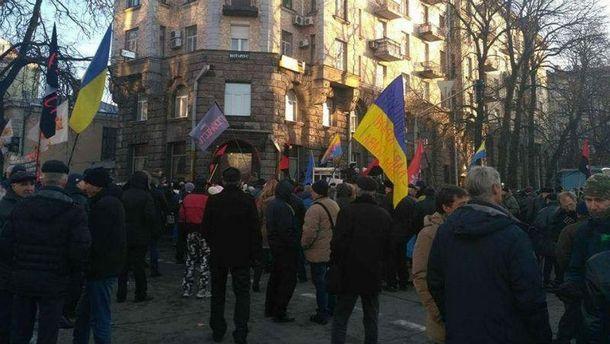 Акция протеста на Банковой