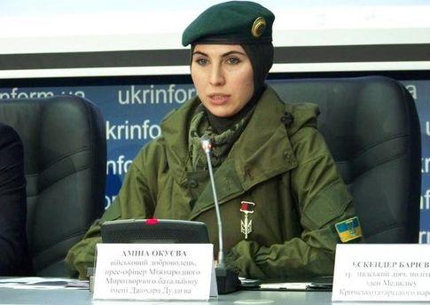 Аміна Окуєва радить, як Україні зреагувати на визнання Росією