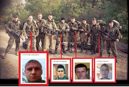 Российские разведчики, которые воюют на Донбассе