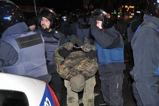 Между блокираторами Банковой и правоохранителями произошли столкновения