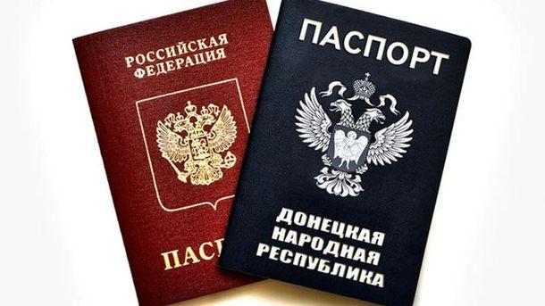 Паспорт России и
