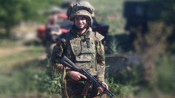 Командир Максим Гринчишин. Вечная память!
