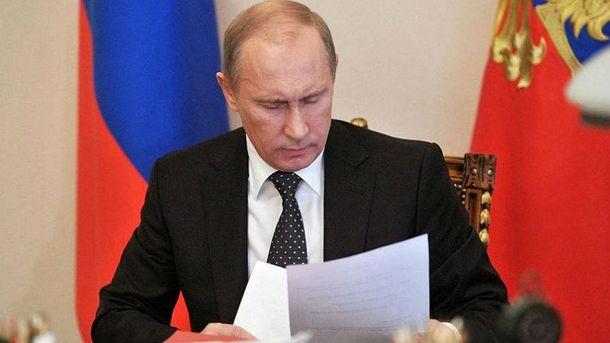 Володимир Путін  витратив близько 150 мільярдів доларів