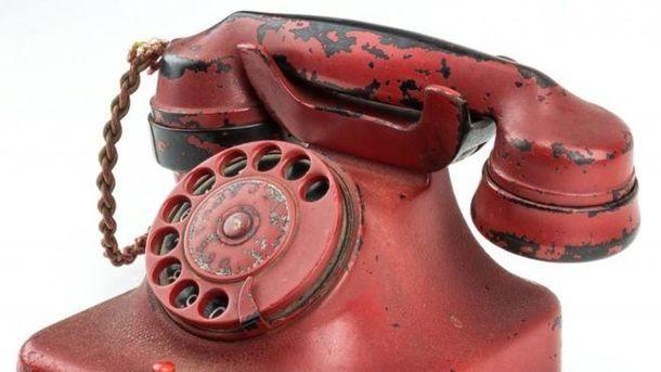 Телефон Гитлера