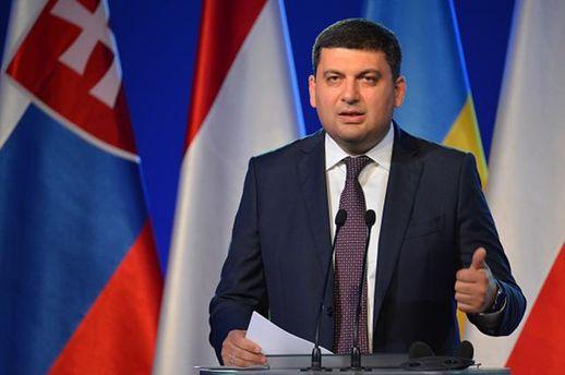 Володимир Гройсман хоче діалогу з учасниками блокади Донбасу
