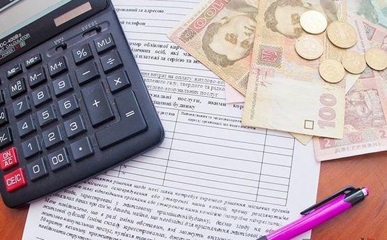 Субсидии пересчитают из-за повышения тарифов на электроэнергию