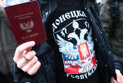 З паспортами