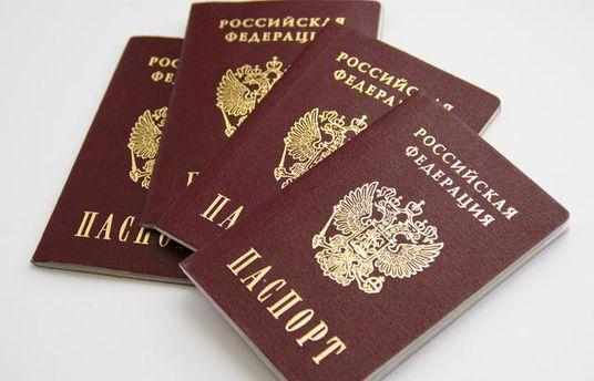 Росія планує запровадити свої паспорти на Донбасі
