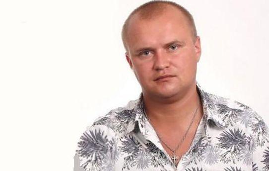 Павел Демчина