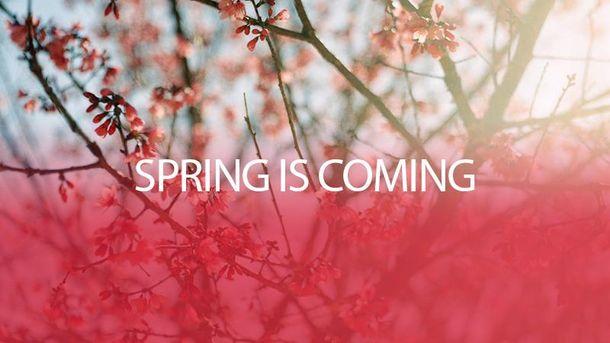 Весна уже близко