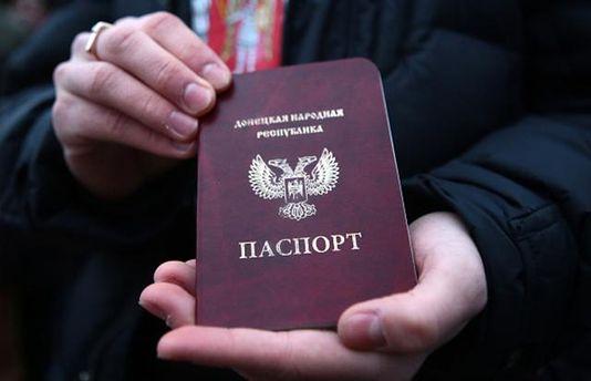 Якщо маєте паспорт
