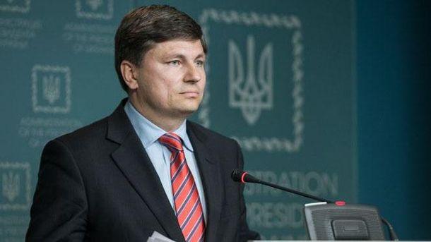 Представник президента України в парламенті Артур Герасимов