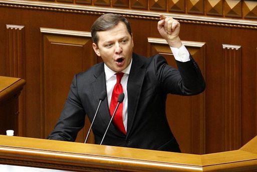 Олега Ляшко освистали на улице в Киеве