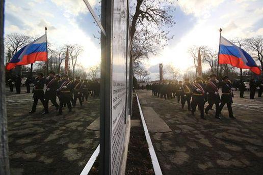 Російські військові у Криму зловживають наркотиками