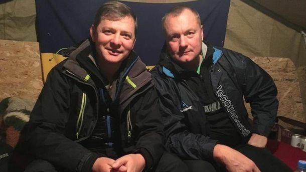 Олег Ляшко и Андрей Артеменко