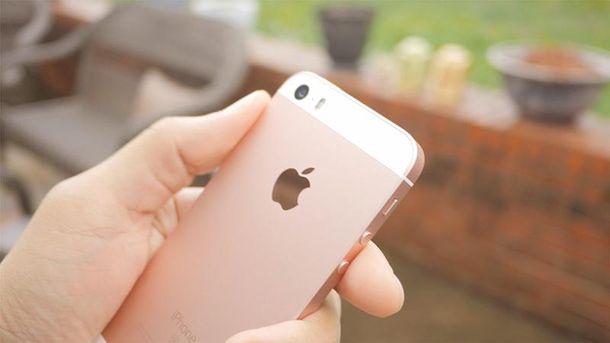 iPhone чекає кардинальне оновлення