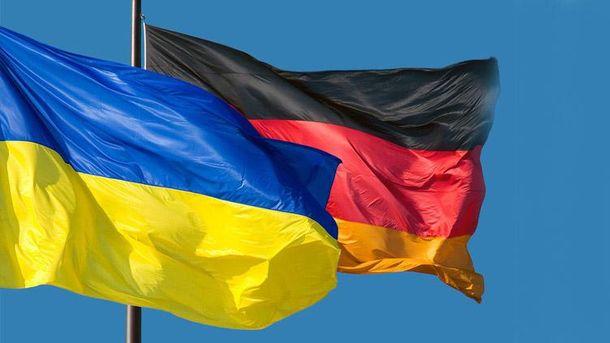 Украина – Германия