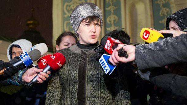 Надія Савченко знову відзначилася гучною заявою