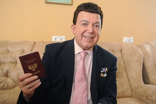 Йосип Кобзон і його паспорт