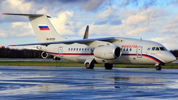 Ан-148 для России