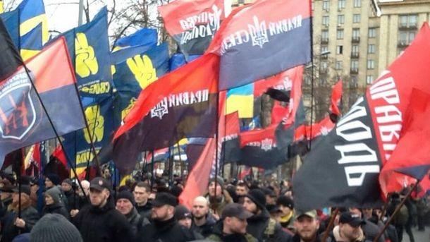 Марш правых сил начинается в Киеве