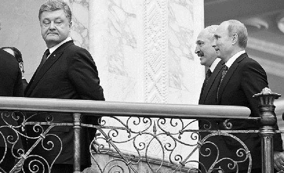 Порошенко, Лукашенко и Путин