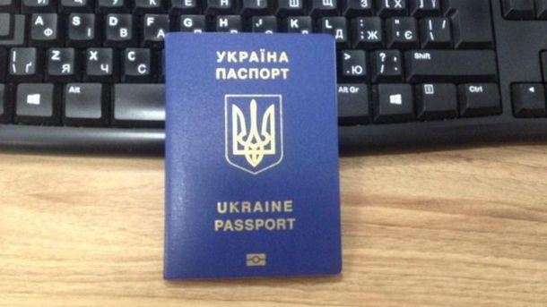27 февраля за механизм приостановления безвиза для Украины должен голосовать Совет ЕС