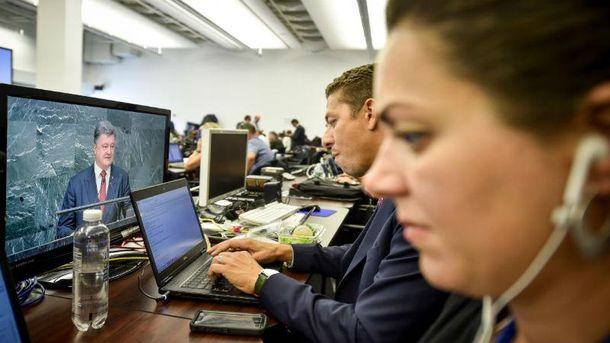 В России создали войска информационных операций.
