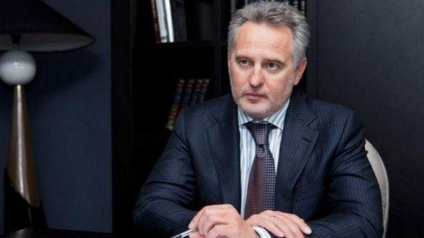 Фірташа в США захищатиме екс-прокурор  і міністр безпеки