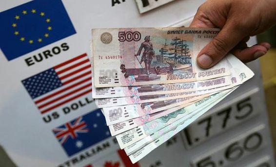 Невдовзі українським заробітчанам у Росії доведеться несолодко