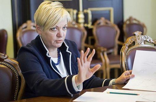 Валерію Гонтареву невдовзі звільнять з посади голови НБУ