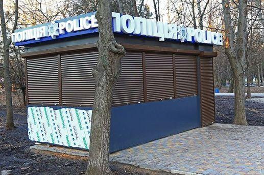 Оперативная станция полиции в Одессе