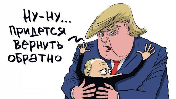 Ще один ніж в спину Путіну