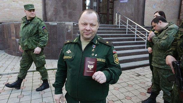 Террористы радуются наличию паспорта недореспублики