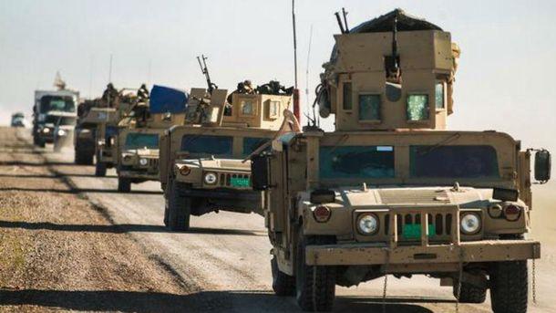 Іракські війська