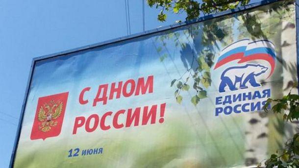 На Росії диванні шанувальники