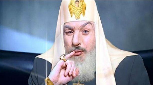 Патриарх Зло