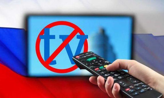 На ще один російський телеканал поменшало в Україні