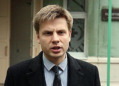 В Одесской области похитили народного депутата