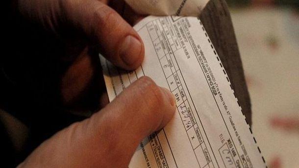 Для домов без счетчика тариф пересчитывается в зависимости от погодных условий