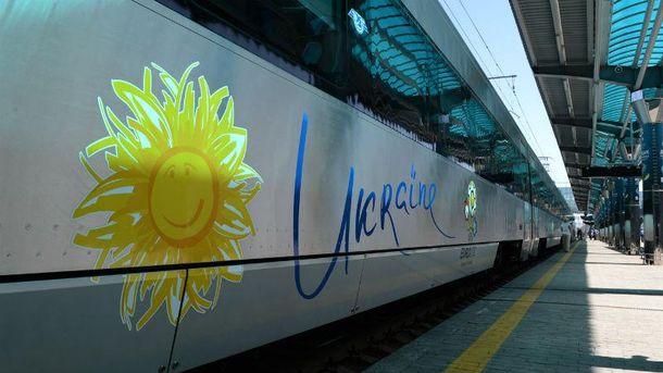Поезд будет курсировать до Хелма