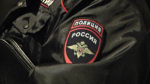 Поліція у Москві