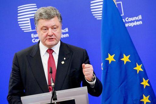 Порошенко прокоментував ратифікацію асоціації Україна-ЄС