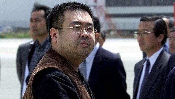 Кім Чон Нам