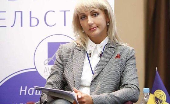 Виктория Кицюк