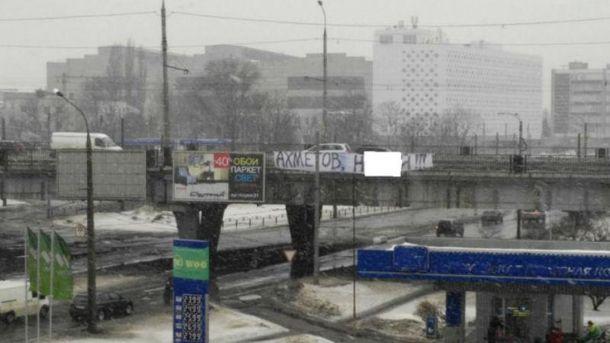 Банер у Харкові